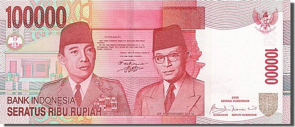 100.000 Rupiah 2009 Indonesia Banknote UNC(65-70) | MA-Shops