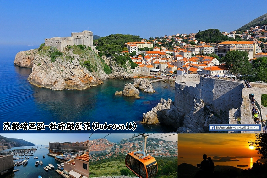 dubrovnik-citywall