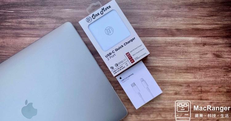 OneMore 60W USB-C 雙孔快充充電器開箱,Mac 充電新選擇