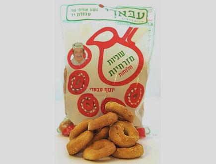עוגיות עבאדי (צילום: יחסי ציבור ,יחסי ציבור)