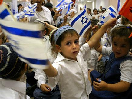 Картинки по запросу ילדים ישראל