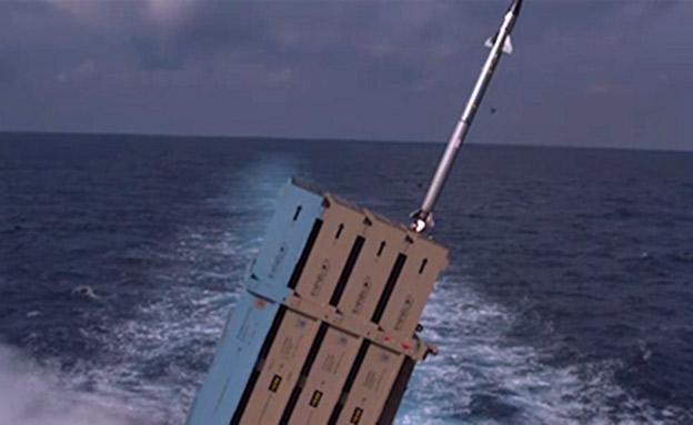 Iron Dome, dans la version navale (Photo : porte-parole de Tsahal)