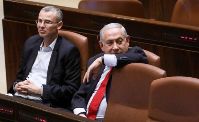 Benjamin Netanyahu Yariv Levin
