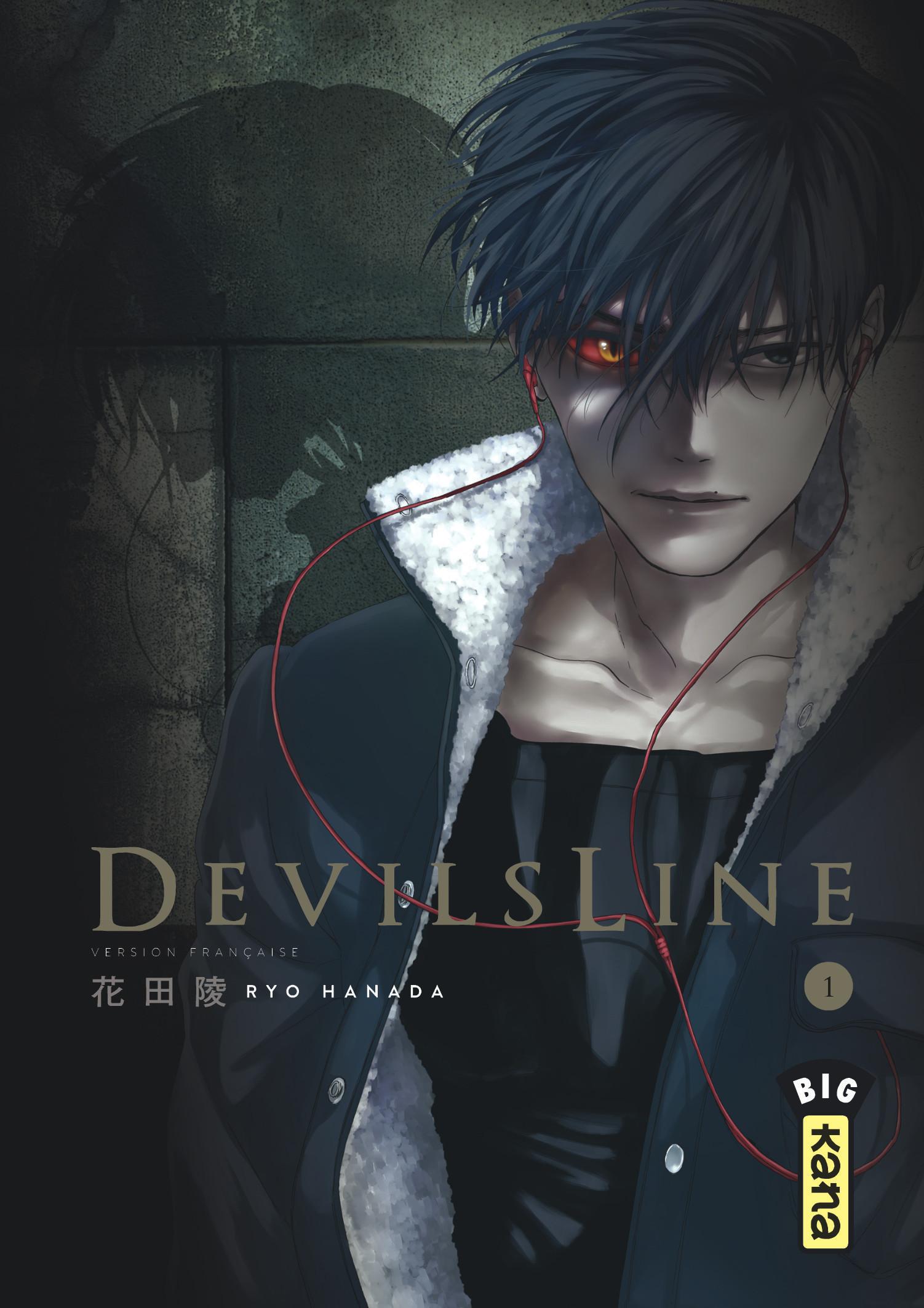 Devils Line Saison 2 Date De Sortie : devils, saison, sortie, Devilsline, Manga, Sanctuary