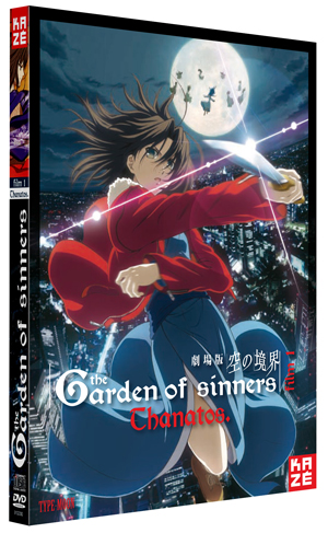 https://i0.wp.com/img.manga-sanctuary.com/big/garden-of-sinners-film-volume-1-dvd-31586.jpg