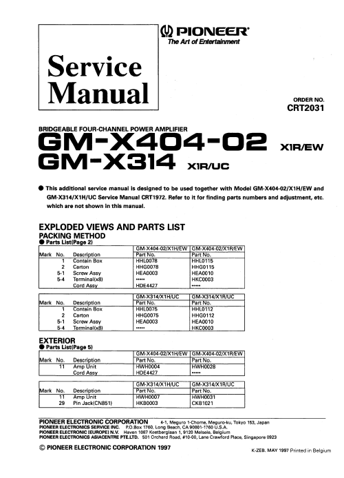 small resolution of pioneer gmx314 x1r uc service manual