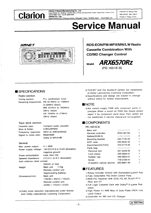 small resolution of clarion arx6570rz service manual