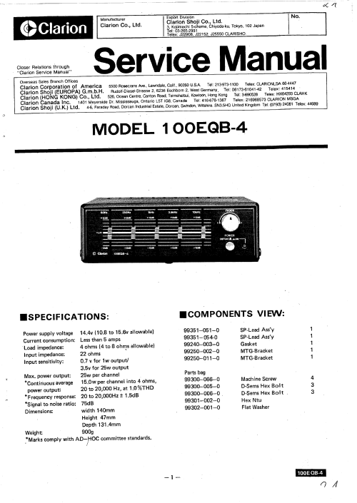 small resolution of clarion 100eqb 4 service manual