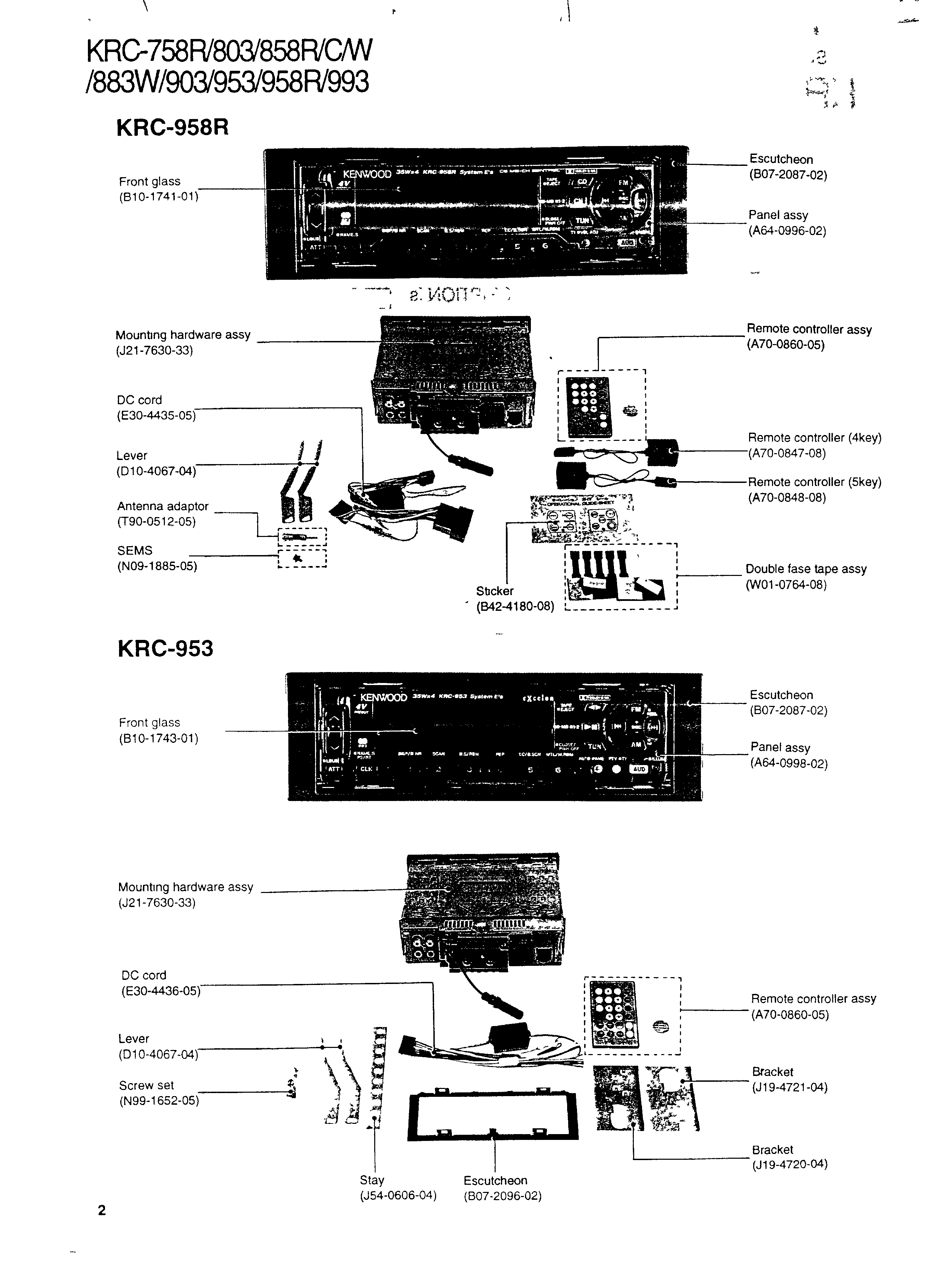 related with kenwood krc wiring harness diagram 2004