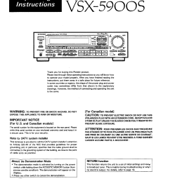 lately during filling cycle waterhammer is occurring how be resolved wiring diagram car radios owners manuals i need owners maual car audio video  [ 2650 x 3748 Pixel ]