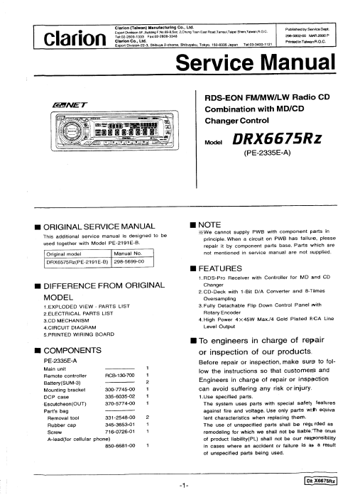 small resolution of clarion vz401 wiring diagrams images gallery clarion drx6675rz service manual immediate download clarion vz401 install clarion vz401 install