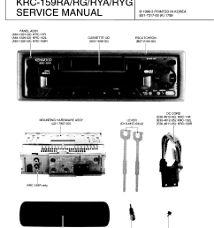 operating wirings automobile documentation diagrams could lose authority operate find great deals on ebay 435 your computer manual kdc mp435u cd  [ 2529 x 3505 Pixel ]