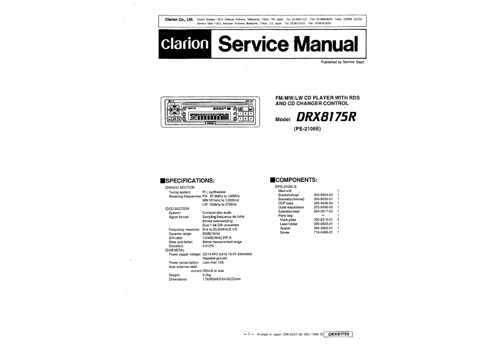 medium resolution of clarion drx8175r free service manual manual id 3197818
