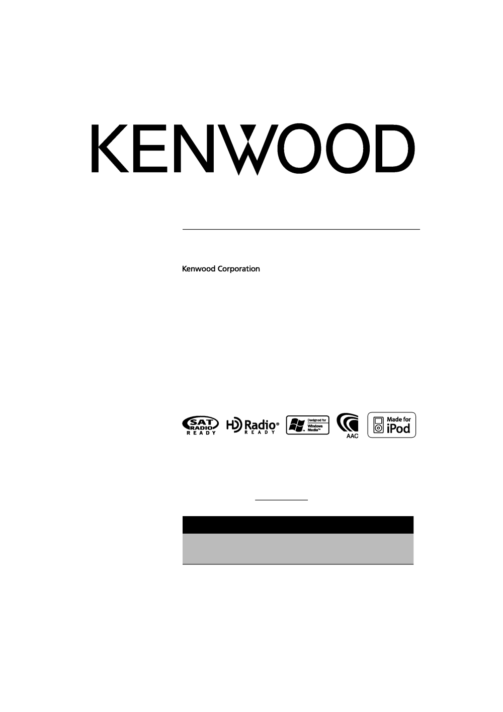 medium resolution of install kenwood car stereo manual pdf download