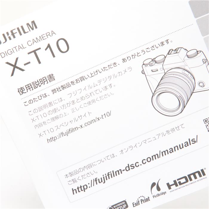 Fujifilm Fuji X-T10 16.3MP Mirrorless Digital Camera Body