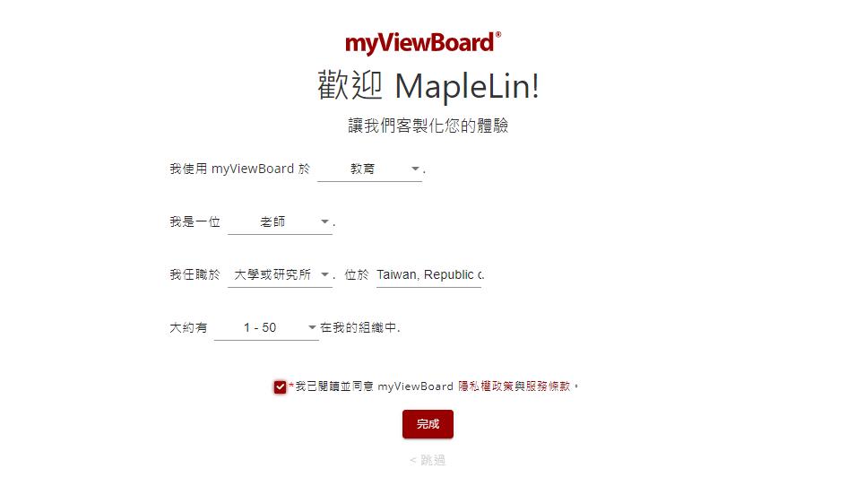 myViewboard.png