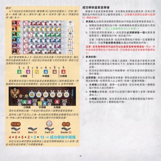 28bd8abc2a0e8bd7f06c48bc87cb5b4d.jpg