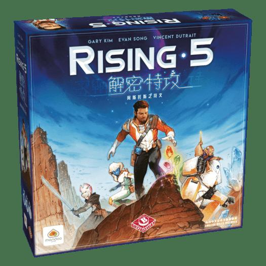 宇教泥樂 Rising 5 解密特攻