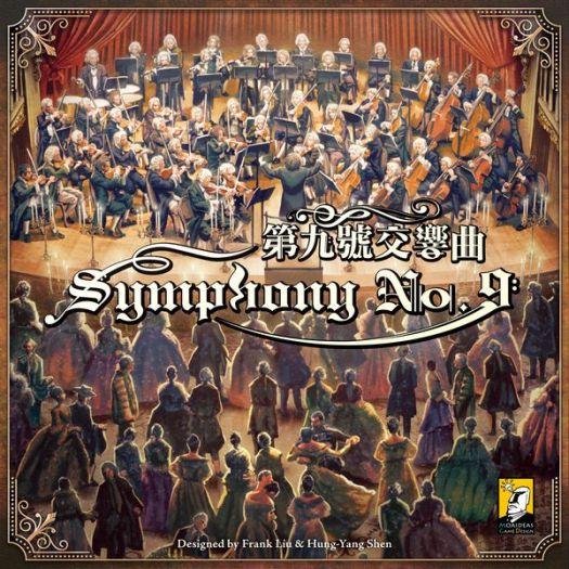 第九號交響曲
