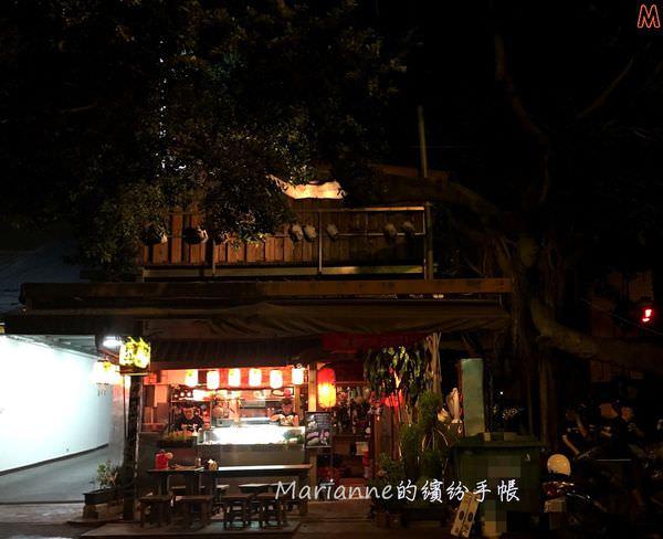 台中北區美食|港町十三番地@梅川店–燒烤、火鍋、日本料理通通都有