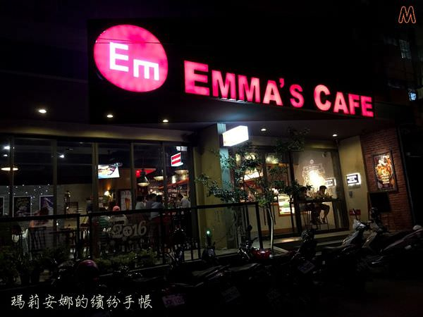 Emma%5Cs CAFE (10).JPG