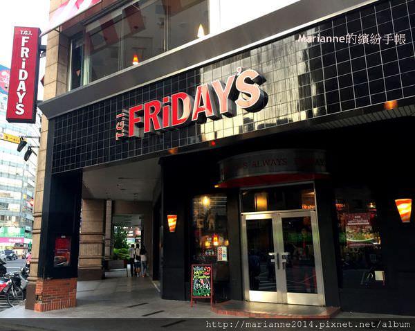 台中西區美食 星期五美式餐廳 TGI FRIDAYS @英才餐廳