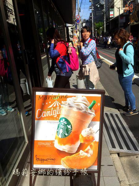大阪美食 哈密瓜奶油星冰樂–星巴克期間限定@新大阪JR站
