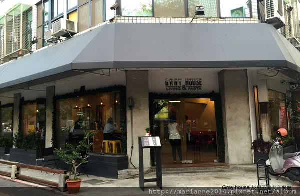 台中北區美食|Gray House 灰房子義大利餐廳@一中商圈