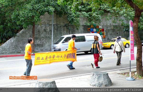 捷運關渡站|關渡藝術節Kuandu Arts Festival的閉幕活動暨煙火秀