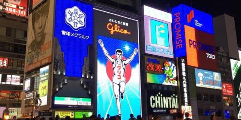 大阪旅遊景點|心齋橋&道頓崛散步