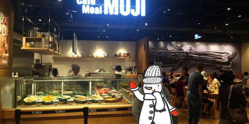 台中西屯美食|無印良品生活研究所 Café & Meal MUJI @新光三越中港店