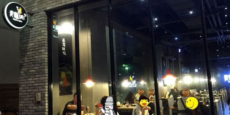 台中北區美食|澄川黃鶴洞HALO銅盤烤肉、部隊鍋--中價位的韓式料理@中友店