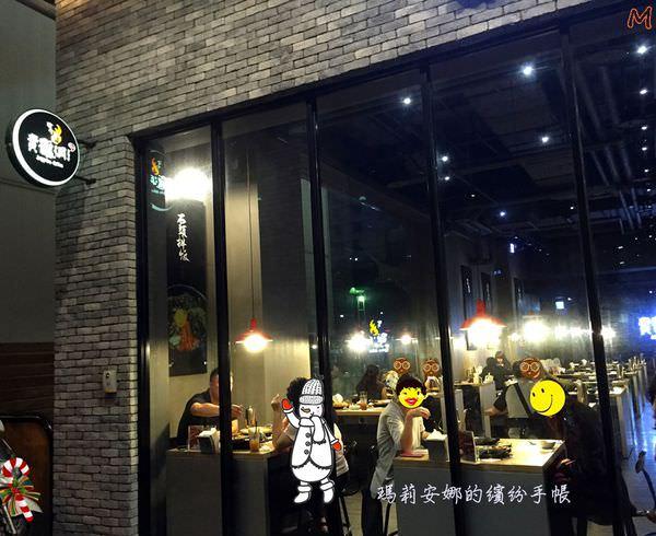 台中北區美食|澄川黃鶴洞HALO銅盤烤肉、部隊鍋–中價位的韓式料理@中友店