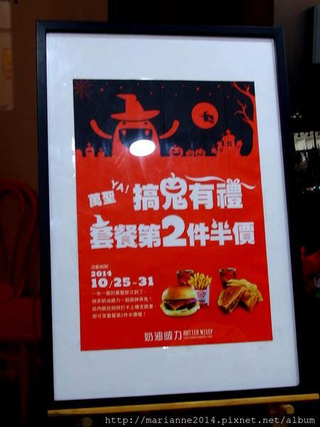 """台中北區美食 萬聖節快樂之""""奶油威力-脆皮漢堡""""@一中商圈"""