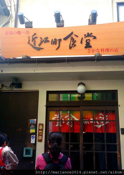 日本北陸美食 金澤近江町食堂-之-不會日語就要跟緊導遊才是