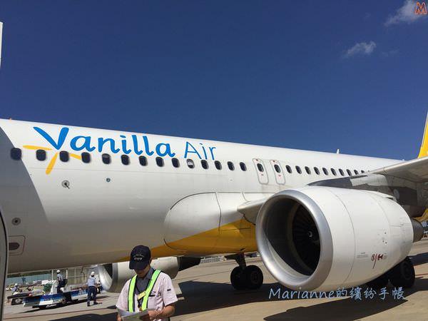 東京自助|香草航空(Vanilla Air)初體驗。桃園機場<->東京成田空港。