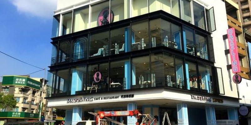 台中北區美食|Dazzling Café & Restaurant 玳思琳餐廳--蜜糖吐司專賣店@一中商圈