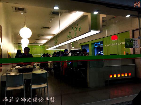 台中北區美食|石二鍋-涮涮鍋、石頭鍋@中華店