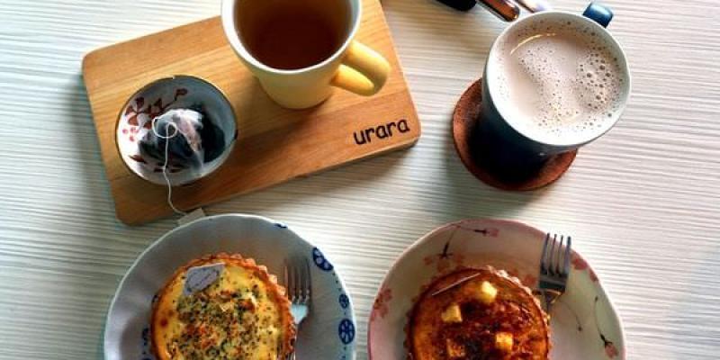 台中西區午茶/咖啡/甜點|urara閣樓上的鹹點店@綠光計畫范特喜文創聚落
