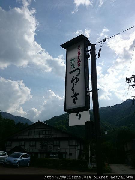日本北陸住宿 岐阜-平湯旅莊つゆくさ民宿