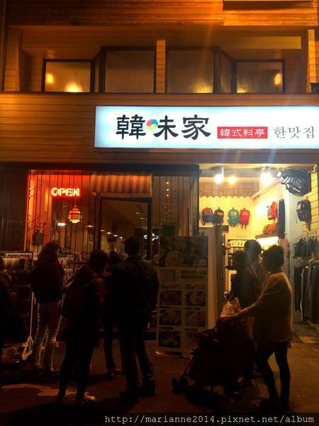 台中北區美食 韓味家韓式料亭 @ 一中街商圈