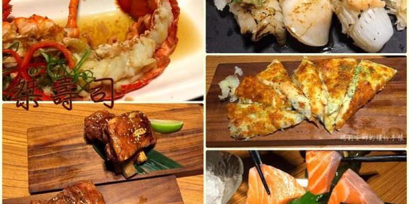 台中南屯美食 桀壽司--創意日本料理