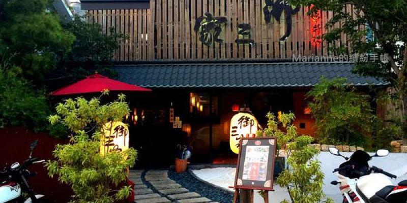台中西區美食|御三家備長炭串料理-日式居酒屋