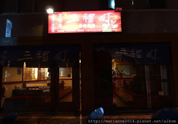 台中南屯美食|三福町日式海鮮精緻火鍋吃到飽