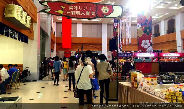 和風祭 日本美食、物產大展@中友百貨