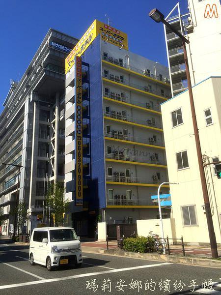 大阪住宿 Super Hotel ス-パ-ホテル  JR新大阪東口
