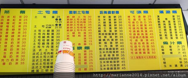 台中西區美食 阿根早點店(總店)