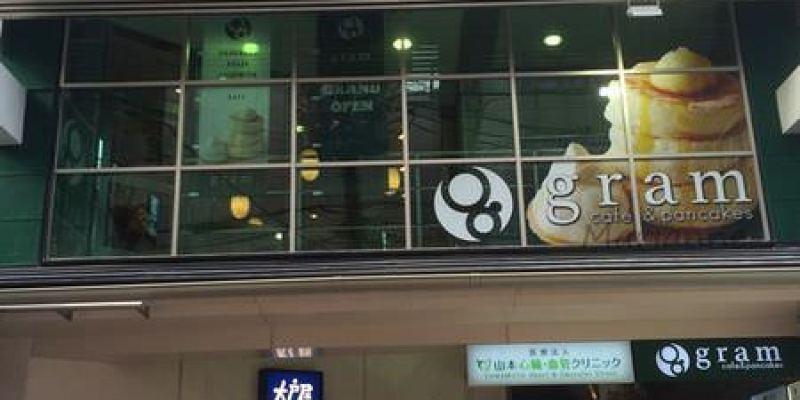 京都美食|Gram cafe & pancakes -來吃會抖抖抖的鬆餅@錦店