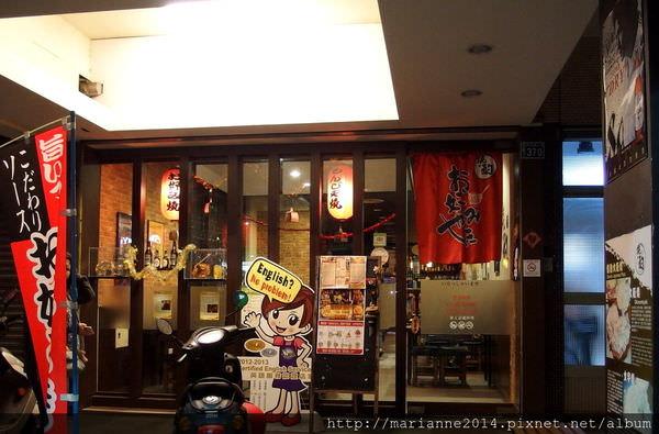 台中西屯美食 燒酌鐵板居酒屋-邊吃邊學文字燒與大阪燒吧~
