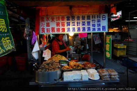 台中素食|銷魂的素碗粿-底加啦@漢口市場